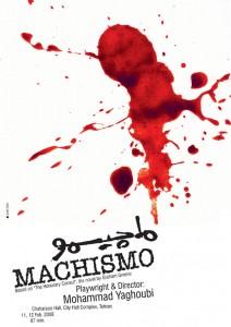 p.machismo1