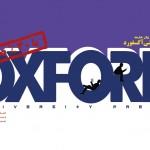 طراحی پوستر آکسفورد2