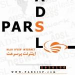 طراحی پوستر اینترنت پارس